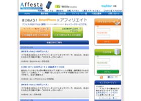 Affesta.jp thumbnail