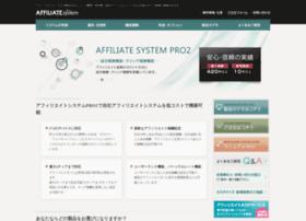 Affiliate-system.net thumbnail