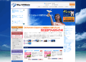 Affiliatee.jp thumbnail