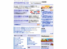 Affiliateportal.net thumbnail