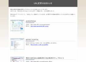 Affrc.go.jp thumbnail