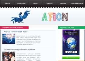 Afion.ru thumbnail