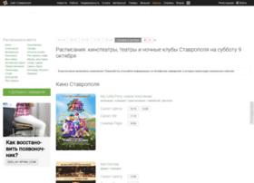 Afisha.1777.ru thumbnail