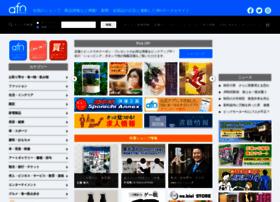 Afn.jp thumbnail