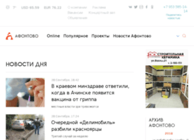 Afontovo.ru thumbnail