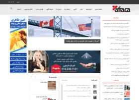 Afra.ca thumbnail
