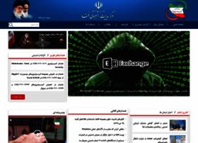 Afta.gov.ir thumbnail