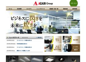 Again-inc.co.jp thumbnail