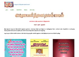 Agamudaiyarthirumanathagavalmaiyam.com thumbnail