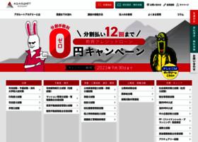 Agaroot.jp thumbnail