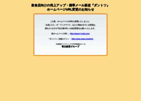 Agaru.jp thumbnail