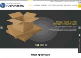 Agat-pack.ru thumbnail