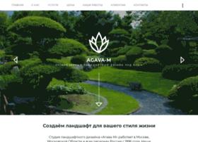 Agava-m.ru thumbnail