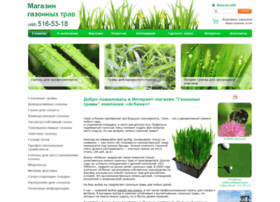 Agbina-grass.ru thumbnail