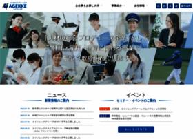 Agekke.co.jp thumbnail