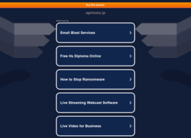Agemasu.jp thumbnail