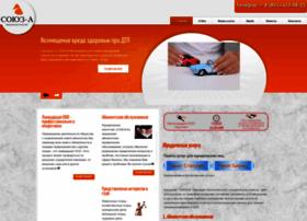 Agencysouz-a.ru thumbnail