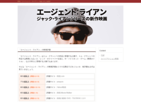 Agentryan.jp thumbnail