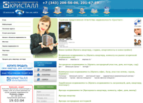 Agentstvokristall.ru thumbnail