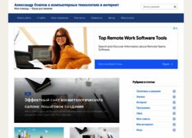 Agepc.ru thumbnail