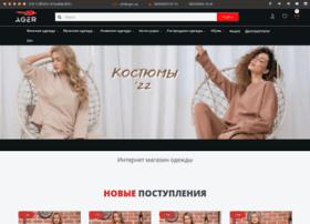 Ager.ua thumbnail