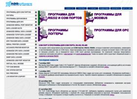 Aggsoft.ru thumbnail