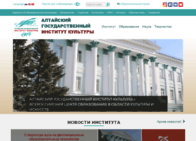 Agik22.ru thumbnail