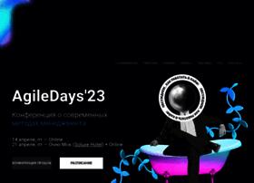 Agiledays.ru thumbnail