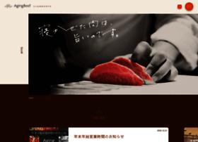 Agingbeef.jp thumbnail