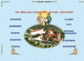 Agioskyprianos.org thumbnail