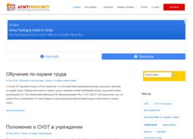Agitprosvet.ru thumbnail
