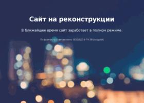 Agoi.ru thumbnail