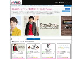 Agonp.jp thumbnail