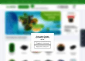Agreemarket.com.ua thumbnail