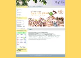 Agri-life.net thumbnail