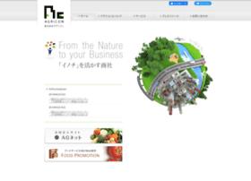 Agricon.co.jp thumbnail