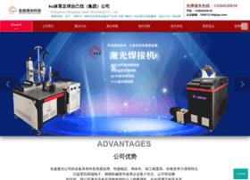 Agrisources.com.cn thumbnail
