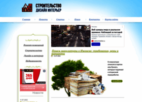 Agro-archive.ru thumbnail