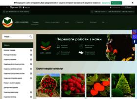 Agro-landing.com.ua thumbnail