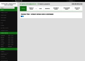 Agro-lux.com.ua thumbnail
