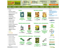 Agro-store.com.ua thumbnail