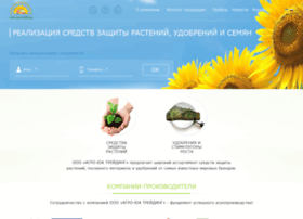 Agro-ua.trade thumbnail