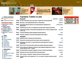 Agro.rftoday.ru thumbnail