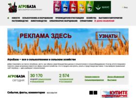 Agrobase.ru thumbnail