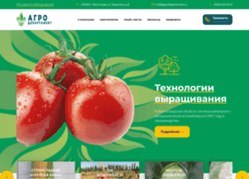 Agrodepartament.ru thumbnail