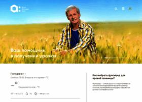 Agroex.ru thumbnail