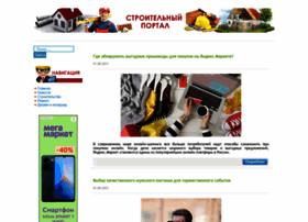 Agrohimija.ru thumbnail