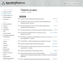 Agrohimprom.ru thumbnail