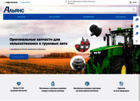 Agrokomplekt24.ru thumbnail