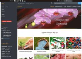 Agrokoshik.com.ua thumbnail